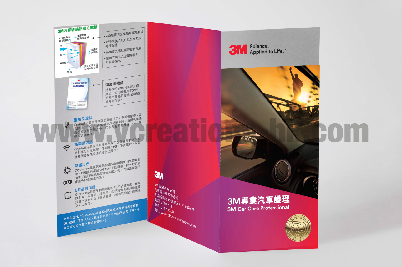 3M product leaflet